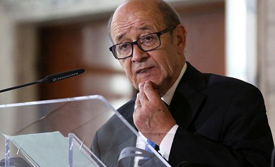 وزير خارجية فرنسا: محادثات خط ائتمان إيران جارية ولكنها تتوقف على واشنطن