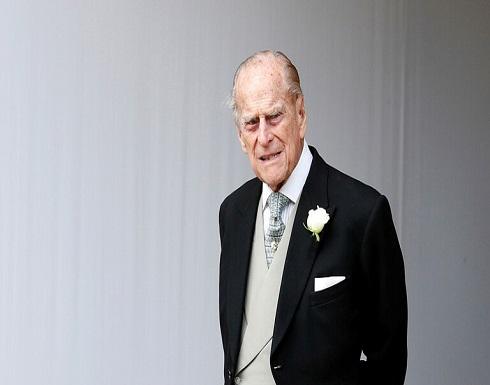 الشكوى الوحيدة للأمير فيليب خلال 73 عاما من الزواج