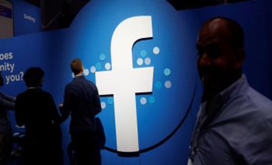"""فيس بوك يختبر طرح """"الوضع المظلم"""" لتطبيقه على أندرويد قريبا"""