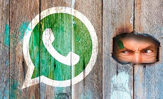 استخدم هذا التطبيق.. لحماية رسائلك السرية على واتساب WhatsApp