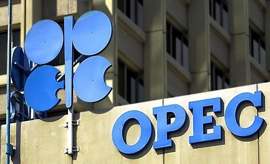 أوبك: إبرام اتفاق تجارة بين أمريكا والصين سيزيح غيمة قاتمة عن سوق النفط