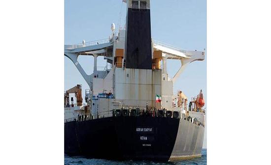 واشنطن تهدد بمعاقبة وحظر أي جهة تزود ناقلة النفط الإيرانية أدريان داريا بالوقود