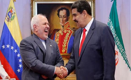 مادورو استقبل وزير الخارجية الإيراني وكاد يكسر عظامه