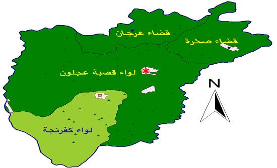 تطوير شبكات وخطوط المياه في عجلون