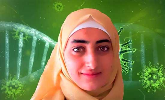 تاريخ حافل بالإنجازات لعالمة أردنية شابة يتوج بالحصول على جائزة إلينوي للابتكار