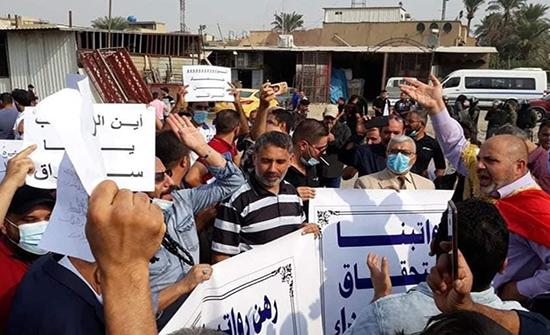 احتجاجات في عدة محافظات عراقية على تأخر الرواتب .. بالفيديو
