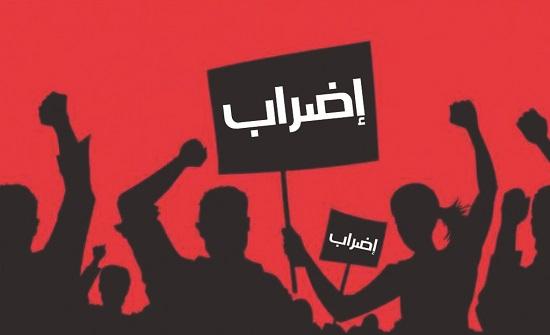 """مصدر في الاوقاف : لم نصدر مؤخرا فتوى عن """"الإضراب"""""""