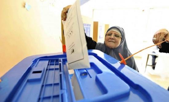 هولندا تتبرع بثلاثة ملايين يورو لدعم انتخابات العراق