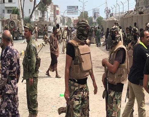 اليمن.. قتلى وجرحى في اشتباكات بعدن