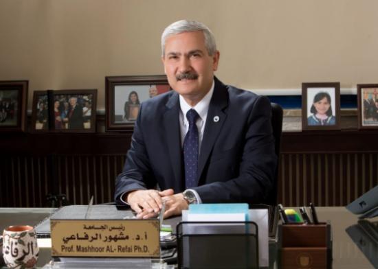 رئيس جامعة الأميرة سميّة: المسؤولية المجتمعية من أعظم رسائل الجامعات