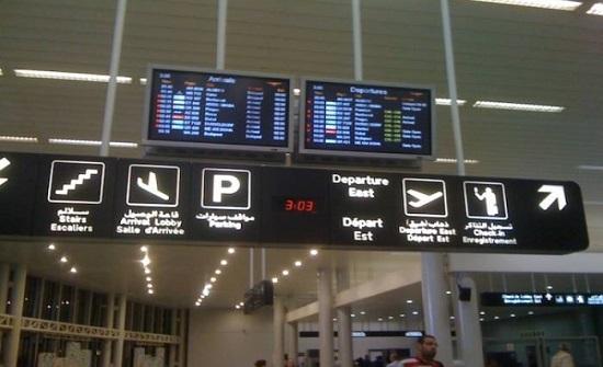 لبنان: إعادة فتح مطار الحريري نهاية الشهر الجاري