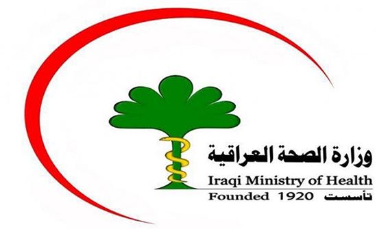العراق يسجل 10 وفيات و585 اصابة بفيروس كورونا