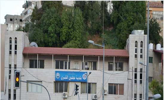 بلدية عجلون تنفذ حملات رش لمواقع بيع الأضاحي