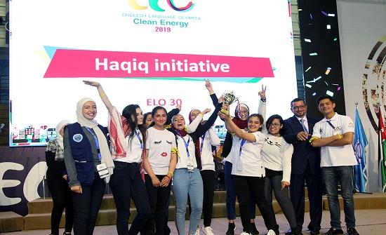 فوز شباب مبادرة حقق بأولمبياد اللغة الإنجليزية العالمي