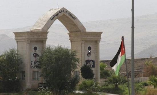 """اصابة اردني برصاص الشرطة """"الاسرائيلية """""""
