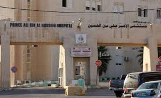 التقوا صدفة ... مشاجرة في مستشفى الكرك العسكري