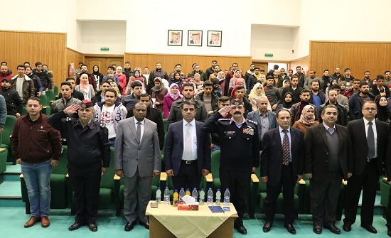"""اليوم العلمي لكلية الهندسة في جامعة الحسين بن طلال بعنوان"""" الأمن والبيئة"""""""