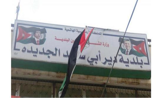 تعليق دوام مركز بلدية دير أبي سعيد غداً الثلاثاء