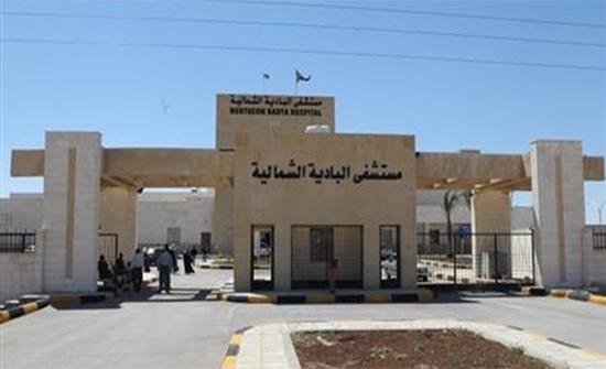 إغلاق العيادات الخارجية وقسم العمليات بمستشفى البادية الشمالية