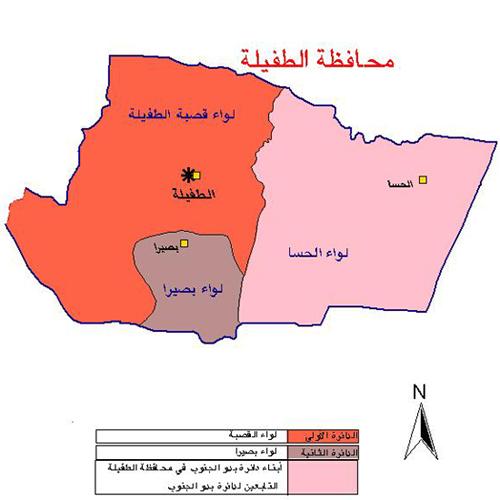 اقرار موازنة محافظة الطفيلة للعام 2020