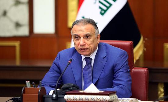 رئيس الوزراء العراقي يجدد التزام الحكومة بموعد الانتخابات في يونيو 2021