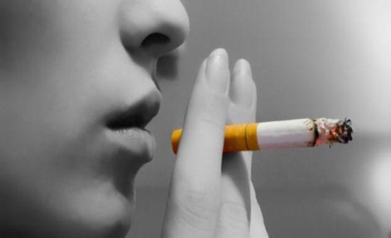 تفويض الأمانة بالتفتيش على مخالفات التدخين