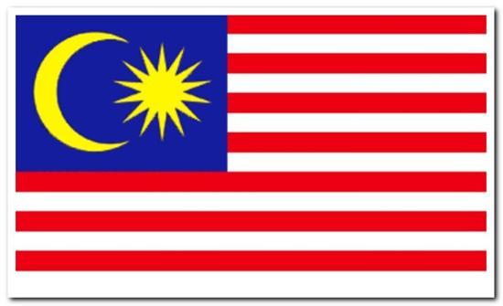 السفارة الماليزية في عمان تحتفي بالعيد الوطني لبلادها