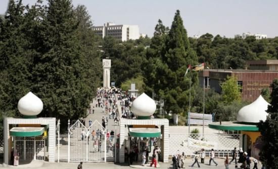 اسماء الطلبة المقبولين على قائمة التفوق الرياضي في الجامعة الاردنية