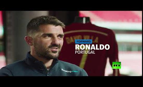 بالفيديو : دافيد فيا يختار رونالدو ضمن تشكيلته المثالية ليورو 2020
