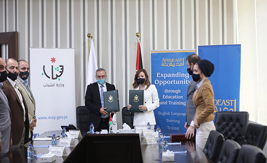 اتفاقية لتنفيذ مشروع تدريبي يعزز جوانب الابتكار لدى الشباب