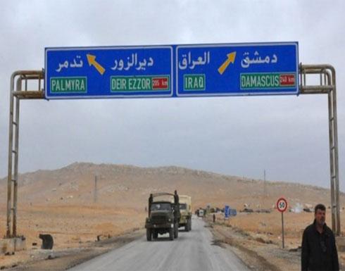 واشنطن: قتلنا أكثر من 100 مسلح موال للأسد في دير الزور