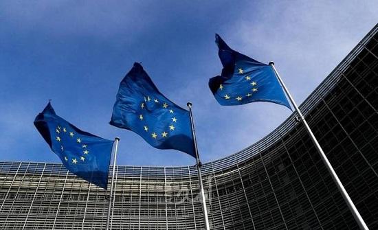 الاتحاد الأوروبي: تفعيل اتصالات منفصلة في فيينا مع أطراف الاتفاق النووي وأمريكا