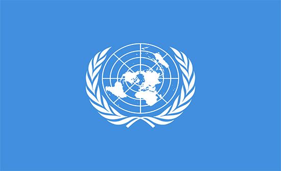 الأمم المتحدة تطلق تقريرها السنوي حول الأوضاع الانسانية في العالم