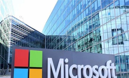 """""""مايكروسوفت"""" تخطط لربط 40 مليون شخص عالميا بالإنترنت"""