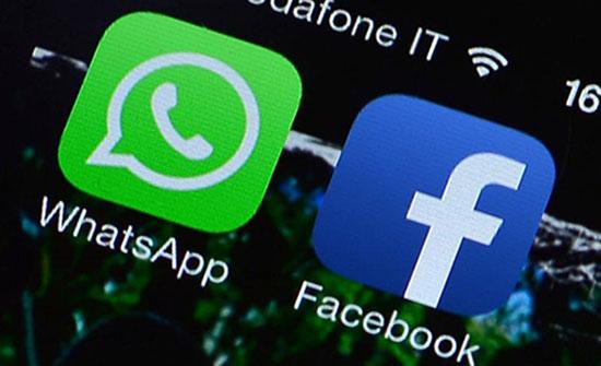 الفيس بوك والواتس اب : نعمل على اصلاح العطل  في الاردن ( صورة )