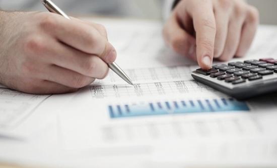 اقرار معدل لنظام الإقرارات الضريبيّة والسجلّات