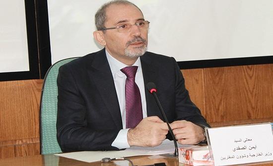 الصفدي : ندعم جهود الأمم المتحدة لحل الأزمة السورية
