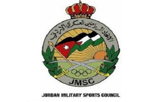 الاتحاد الرياضي العسكري يوقف أنشطته الرياضية