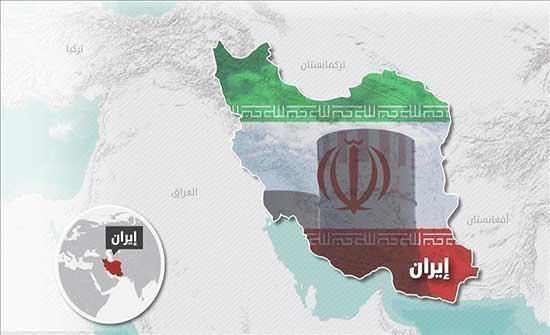 الخارجية الإيرانية: طهران ستعود إلى مفاوضات الاتفاق النووي حتما