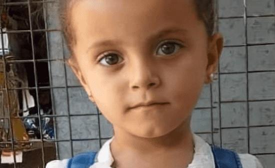 جريمة مروعة ضحيتها طفلة سورية أرسلت إلى أهلها بحقيبة