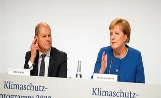 الحكومة الألمانية تتوصل الى اتفاق بشأن تدابير متعلقة بالمناخ