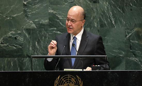 الرئيس العراقي: العراق لن يكون جزءا من محور ضد آخر