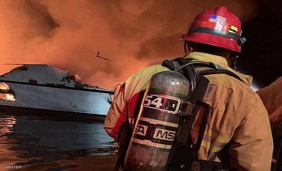 مأساة كاليفورنيا.. 25 جثة متفحمة و9 مفقودين