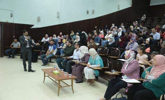 """ملتقى لانطلاقة مسابقة لوما ستارت العالمية في """"الأردنية"""""""