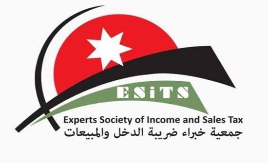 جمعية خبراء الضرائب تشيد بأداء ضريبة الدخل والمبيعات