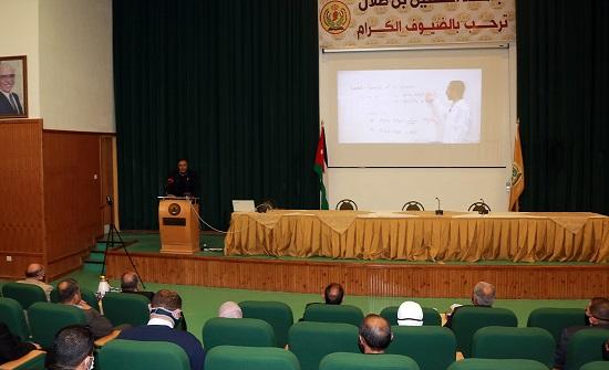 جامعة الحسين بن طلال تطلق اول قناة متخصصة بالمختبرات الجامعية