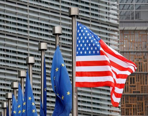 وكالة: البلدان الأوروبية تدعو واشنطن لإصدار بيان مشترك بشأن روسيا