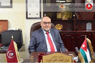 افتتاح مختبر محاكاة لبورصة عمان بالجامعة الهاشمية
