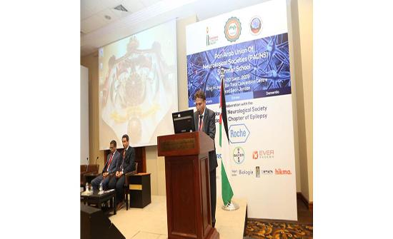 ملتقى طبي للاتحاد العربي لجمعيات طب الأعصاب