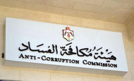 مكافحة الفساد توضح حيثيات عطاء طريق السلط الدائري